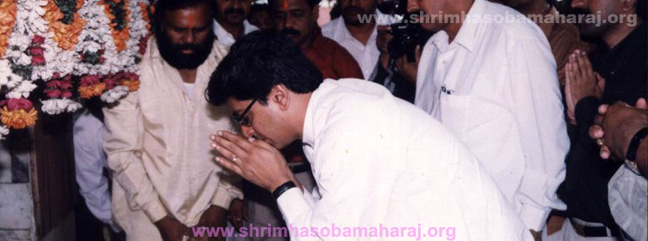 Shri. Raj Thackrey